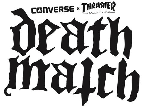 Deathmatch_logo