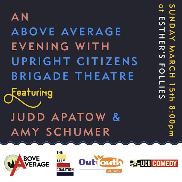 Comedy.aa.ucb.square